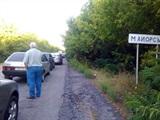 Как проехать линию разграничения в зоне АТО: детальная пошаговая инструкция для успешного проезда