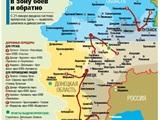 Все о пропусках в зоне боев на Донбассе: маршруты, документы, адреса, телефоны