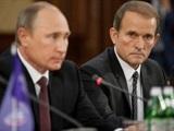 Медведчук предложил превратить Донецкую и Луганскую области в два края