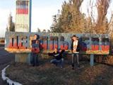Дебальцевская стена. Как таможня между ЛНР и ДНР разделила жителей одного города