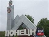 """""""Шутить здесь не любят"""": 10 советов, как вести себя в оккупированном Донецке"""
