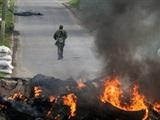 Офицеры ВСУ взорвали себя с 12 десантниками РФ - Минобороны