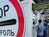 Как могут изменить для россиян правила пересечения границы с Украиной