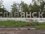 """Жительница Славянска: """"Если бы сейчас пришли боевики, их бы на вилы подняли"""