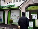 """Как Порошенко договорился с Коломойским: Нацбанк без объяснений """"простил"""" долги ПриватБанку"""