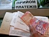 Донецк, Киев, Крым. Где в Украине дешевле платить за коммунальные услуги?
