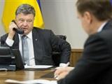 Чужие уши. Все способы прослушки в Украине