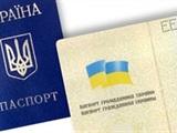 В Украине вводятся новые правила прописки. Что изменилось?