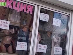 Как выглядит отчаяние в Горловке: элитные магазины разорены, двери заколочены, в витринах реклама трусов: посмотрите, что происходит с городом