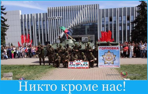 """В Горловке КСКЦ """"Стирол"""" превратился в площадку для представлений боевиков группировки """"ДНР"""""""