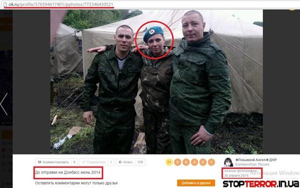 Жители Горловки заметили в городе военнослужащих, похожих на срочников из России