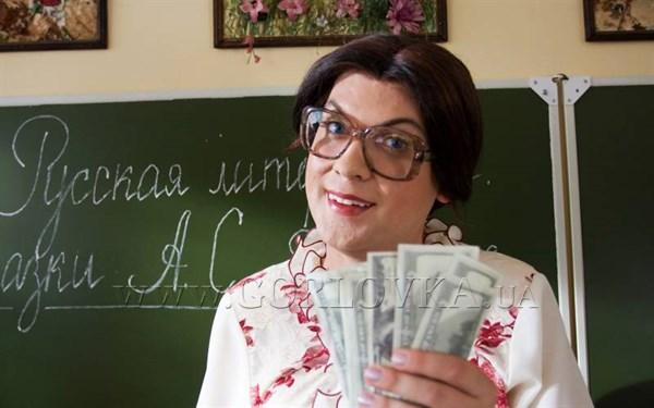 Учителям в Горловке велено ехать в Россию на курсы повышения за свою зарплату