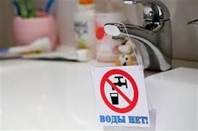 В Пантелеймоновке по четыре часа не будет воды с 21 по 25 сентября