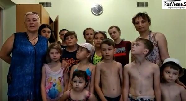Детей из Горловки отправили на отдых в Крым, но проживание в санатории им никто не оплатил