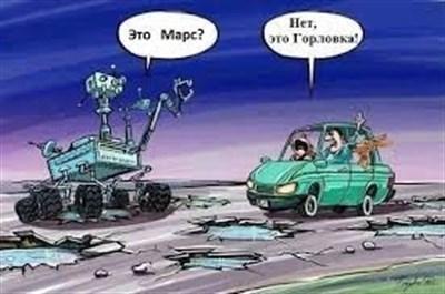 """Лидер """"ДНР"""" пообещал сделать Горловку снова красивой и с новыми дорогами"""