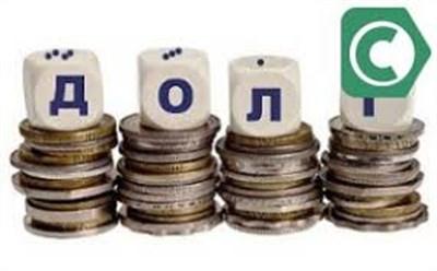 Власти Горловки от «ДНР» призывают горожан реструктуризировать долги за коммуналку