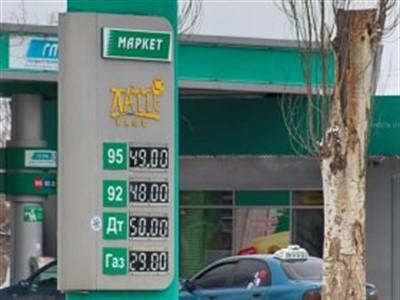 Цены на бензин в Горловке