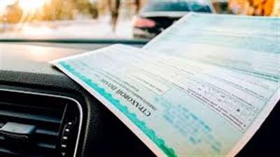 """Что известно о страховке на автомобиль в """"ДНР"""". Должны ли требовать полис ОСАГО"""