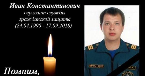 В Горловке при тушении пожара погиб сотрудник МЧС