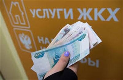 Повышение тарифов в «ДНР»: читатель Gorlovka.ua посчитал, сколько заплатит за двушку в Горловке