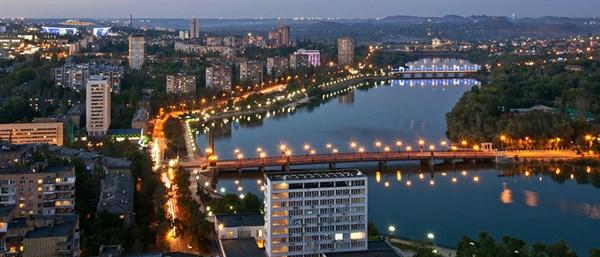 Недвижимость в Донецке: сколько стоят квартиры в центре и на окраине. Не удивляйтесь!