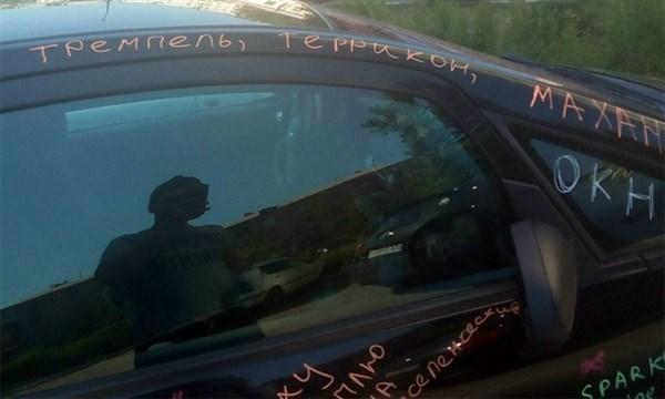 """""""Тормозок, тремпель, террикон"""" - переселенец, проживающий в Киеве, разрисовал свой автомобиль"""
