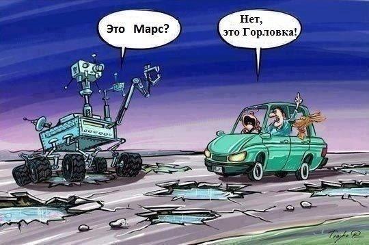 """На горловских дорогах стали разваливаться автобусы, изготовленные в """"ДНР"""""""