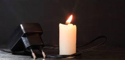 Где 10 января в Горловке отключат свет и воду