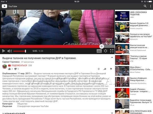 """Завидуйте, я - гражданин, государства, которого нету: в Горловке нарушают комендантский час, попадают на подвалы ради того, чтобы получить паспорт """"ДНР"""" (ВИДЕО)"""