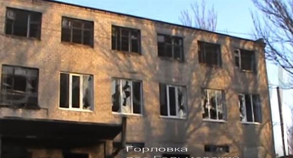 По горловскому поселку Гольмовскому стреляли гаубицами