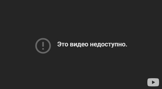 Из соцсетей удалили видеообращение к Владимиру Зеленскому, которое записала школьница из Горловки