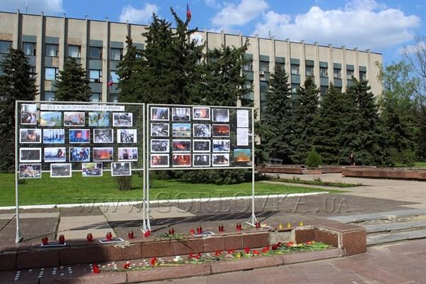 Горловка помнит об Одессе и трагических событиях мая 2014 года  (ФОТОФАКТ)