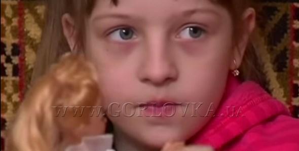Семья переселенцев из Горловки борется с недугом 8-летней дочери