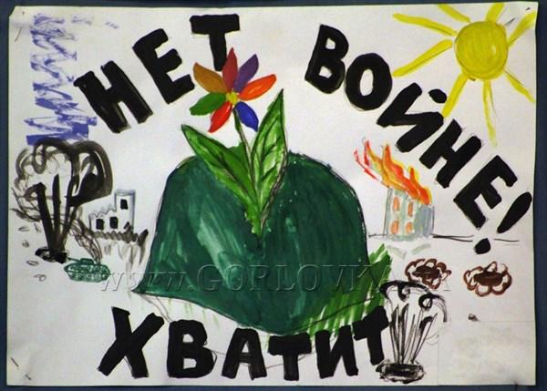 Как живет Горловка в условиях блокады: собаки едят котов, товара много, но у людей нет денег