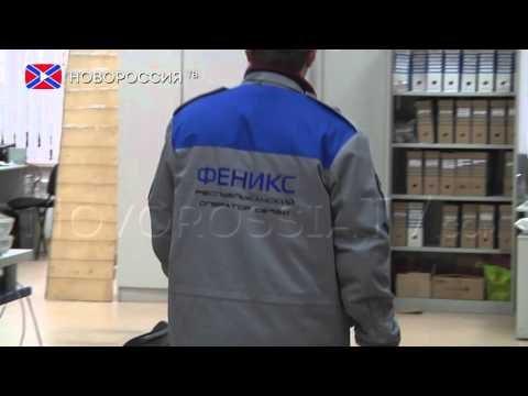 """9% процентов комиссии за пополнение """"Феникса"""" и чек из Москвы: как в Горловке работают  терминалы"""