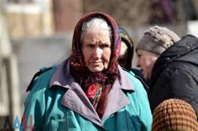 Выплата украинской пенсии жителям «ЛДНР» остановлена. Так ли это