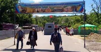 Пункт пропуска «Станица Луганская» 29 июня приостановит пропуск людей и транспорта
