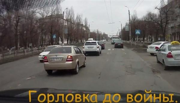 Довоенная Горловка: виртуальная прогулка по городу на автомобиле (ВИДЕО)