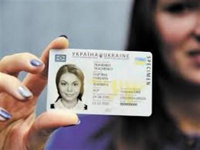 Что нужно знать переселенцу про новый паспорт - ID-карту: объясняют юристы