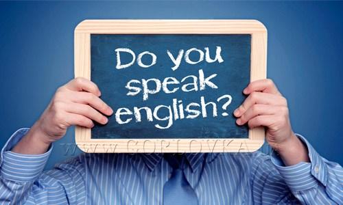 При поддержке украинской юстиции можно учить бесплатно английский