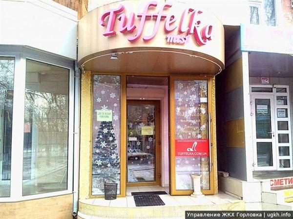В Горловке к Новому Году начали украшать магазины
