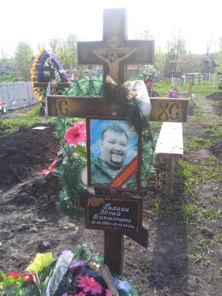 В Горловке похоронили четырех военнослужащих - сообщают соцсети