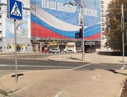Из Киева в оккупированный Донецк: как киевлянин решился на поездку и что из этого получилось