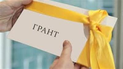 Жители Донецкой области могут получить грант до 300 тысяч гривен