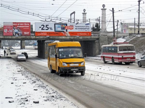 Городские автобусы Горловки будут ездить пор новому графику с 1 февраля