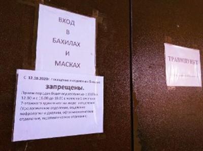 В городской больнице Горловки запретили проведывать больных