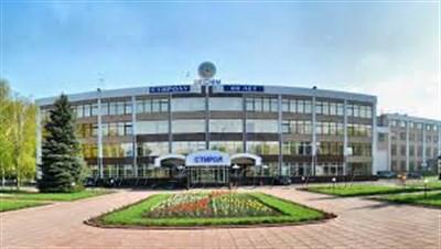 """На горловском Стироле дали зарплату 80 сотрудникам, которые написали заявление на работу под эгидой """"ДНР"""""""