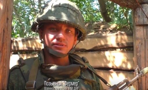 """Горловка - это важный город и узел дорог: боевик группировки """"ДНР"""" считает, что ВСУ хотят его захватить"""