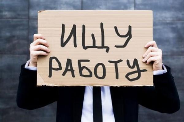 """Из """"ДНР"""" специалисты уезжают в Россию. В """"республике"""" острый кадровый голод"""