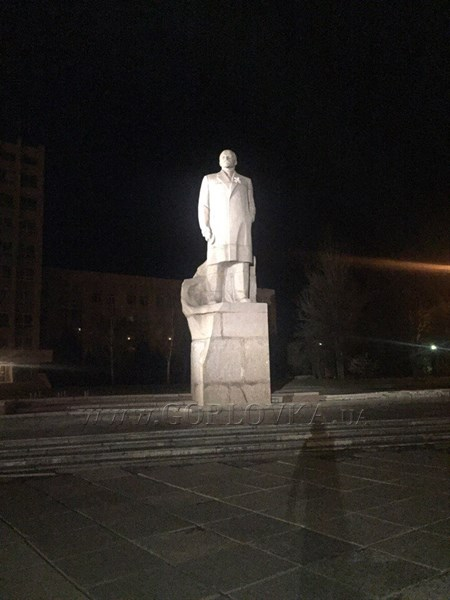 В Горловке подсветили Ленина и Изотова